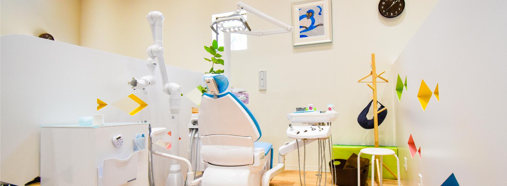 医院 中尾 歯科